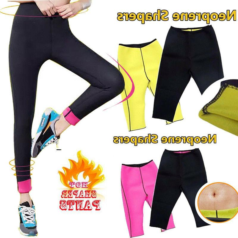 plus size sweat sauna body shapers sport