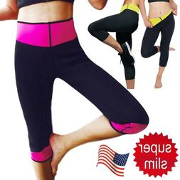 Women BodyShapers Slimming Sports Pants for WEIGHT LOSS Vest