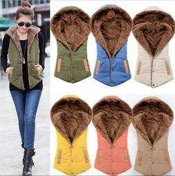 Women's Sleeveless Winter Hooded Gilet Fleece Waistcoat Vest